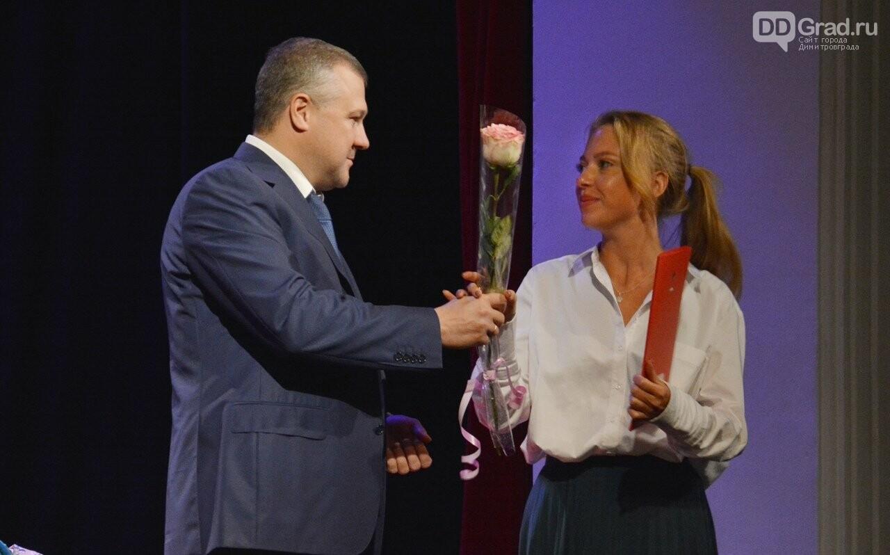 В Димитровграде прошла ежегодная конференция работников культуры, фото-3