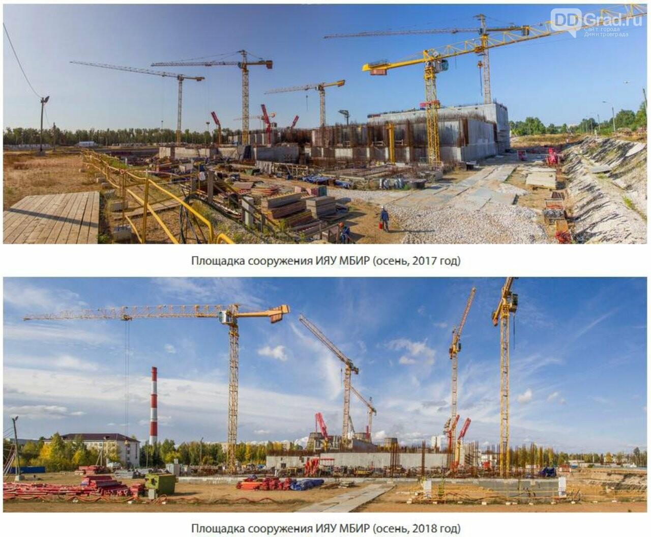 В Димитровграде продолжается строительство исследовательского реактора на быстрых нейронах, фото-3