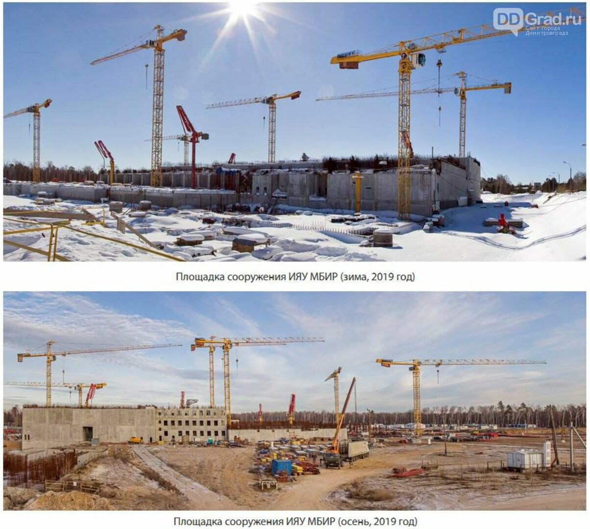 В Димитровграде продолжается строительство исследовательского реактора на быстрых нейронах, фото-4