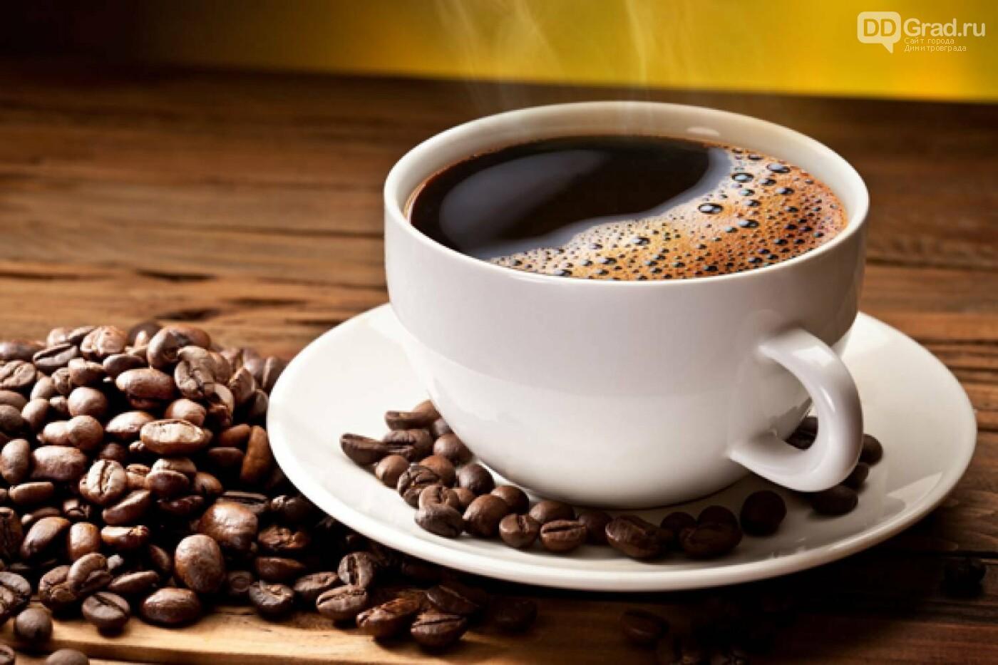 Диетолог признала кофе опасным жиросжигателем, фото-1