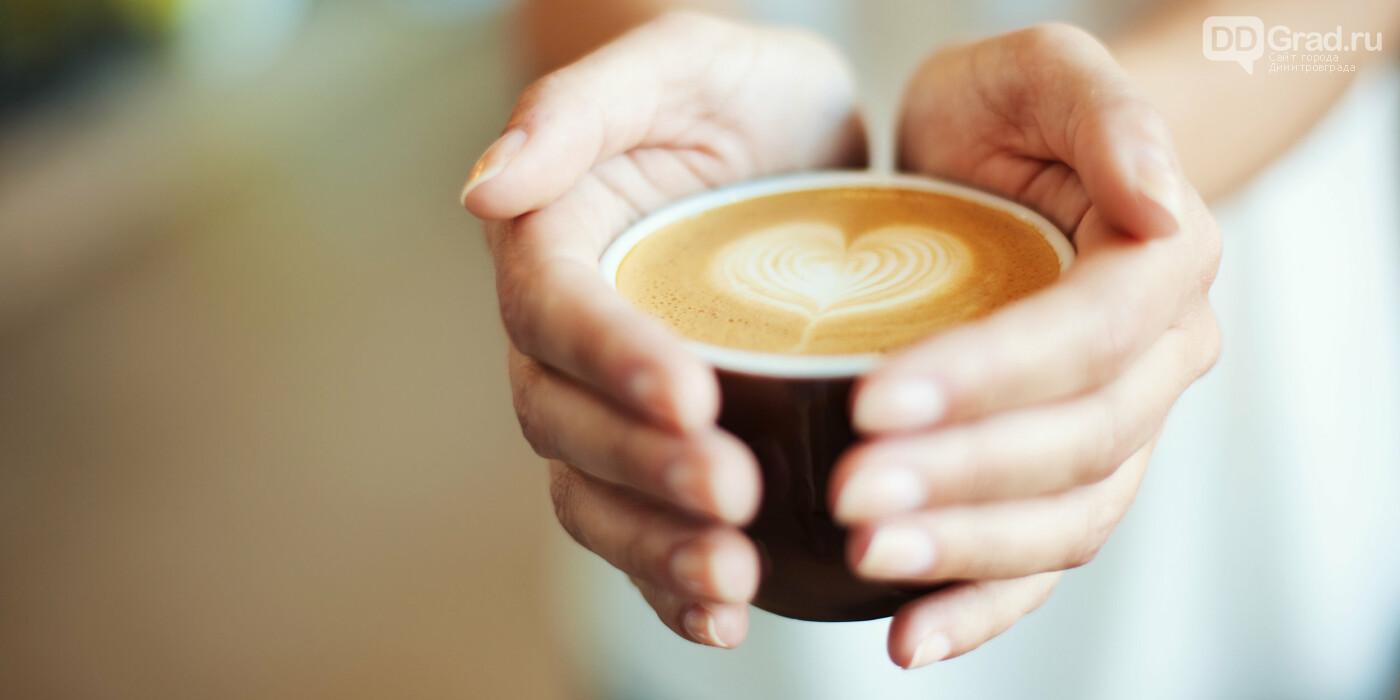 Диетолог признала кофе опасным жиросжигателем, фото-2