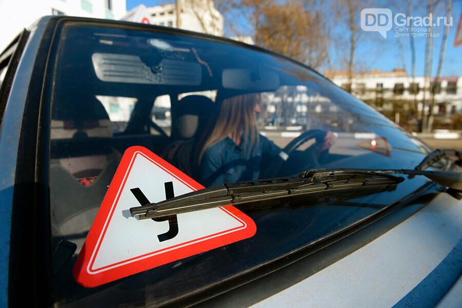 В России изменят правила сдачи на водительские права, фото-2