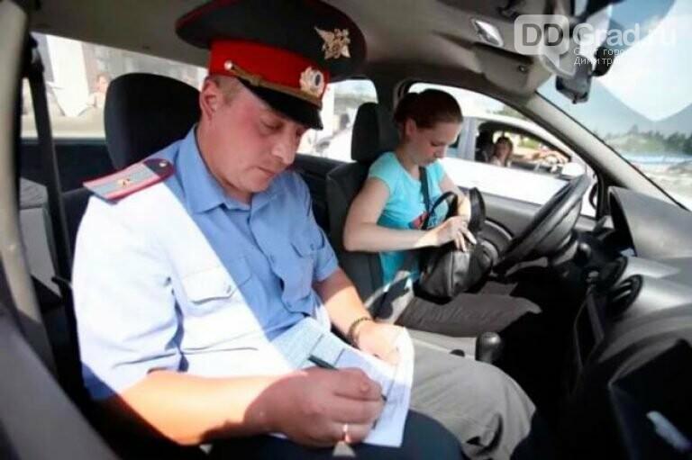 В России изменят правила сдачи на водительские права, фото-1