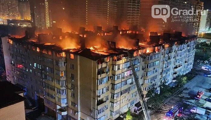 В восьмиэтажном доме в Краснодаре произошёл крупный пожар, фото-1