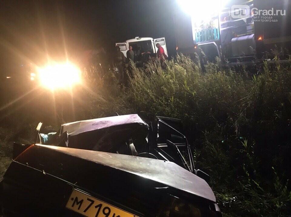 В результате ДТП в Мелекесском районе погибла мама двоих детей, фото-3