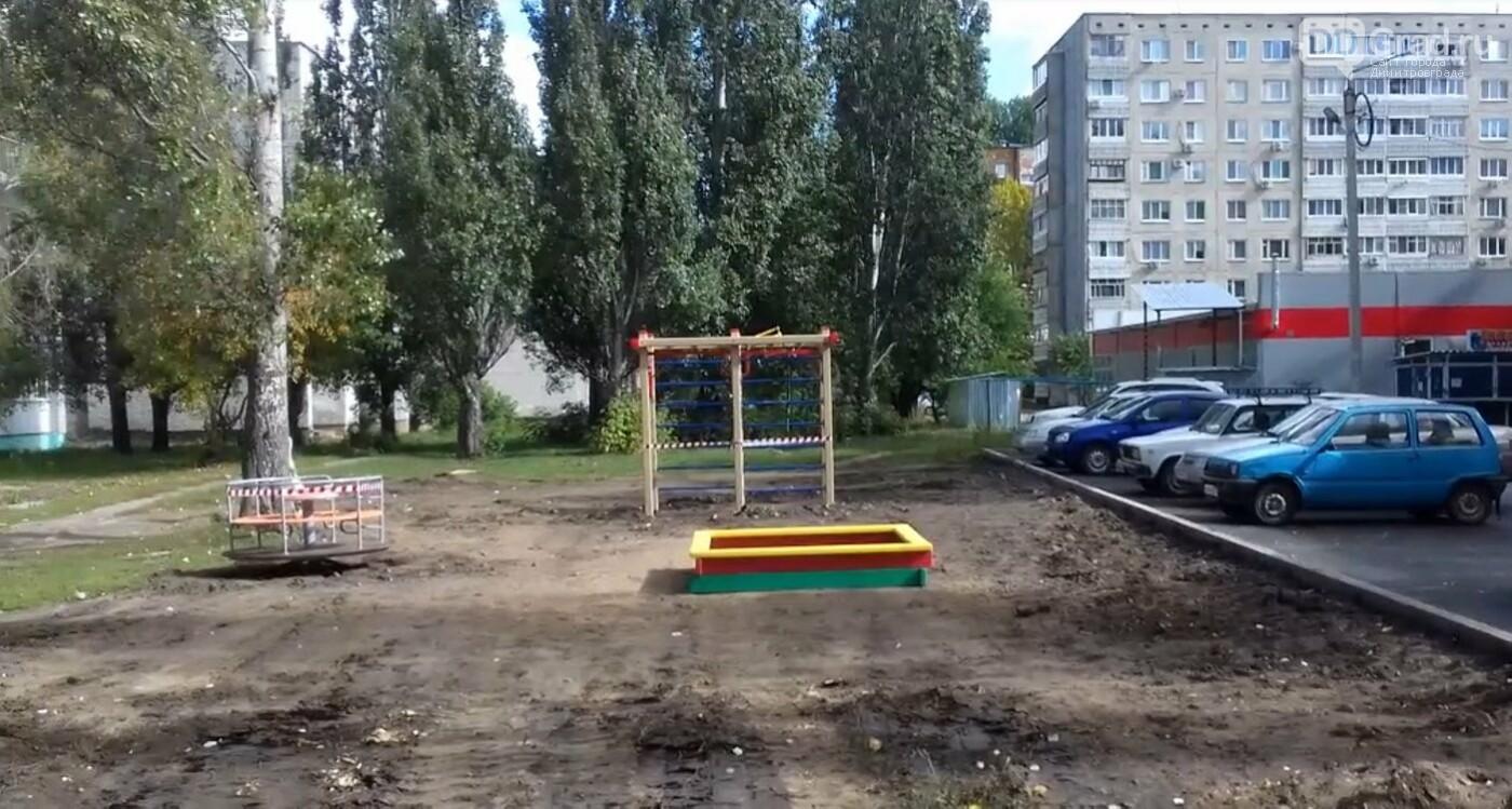 В Димитровграде появится новая детская площадка, фото-1