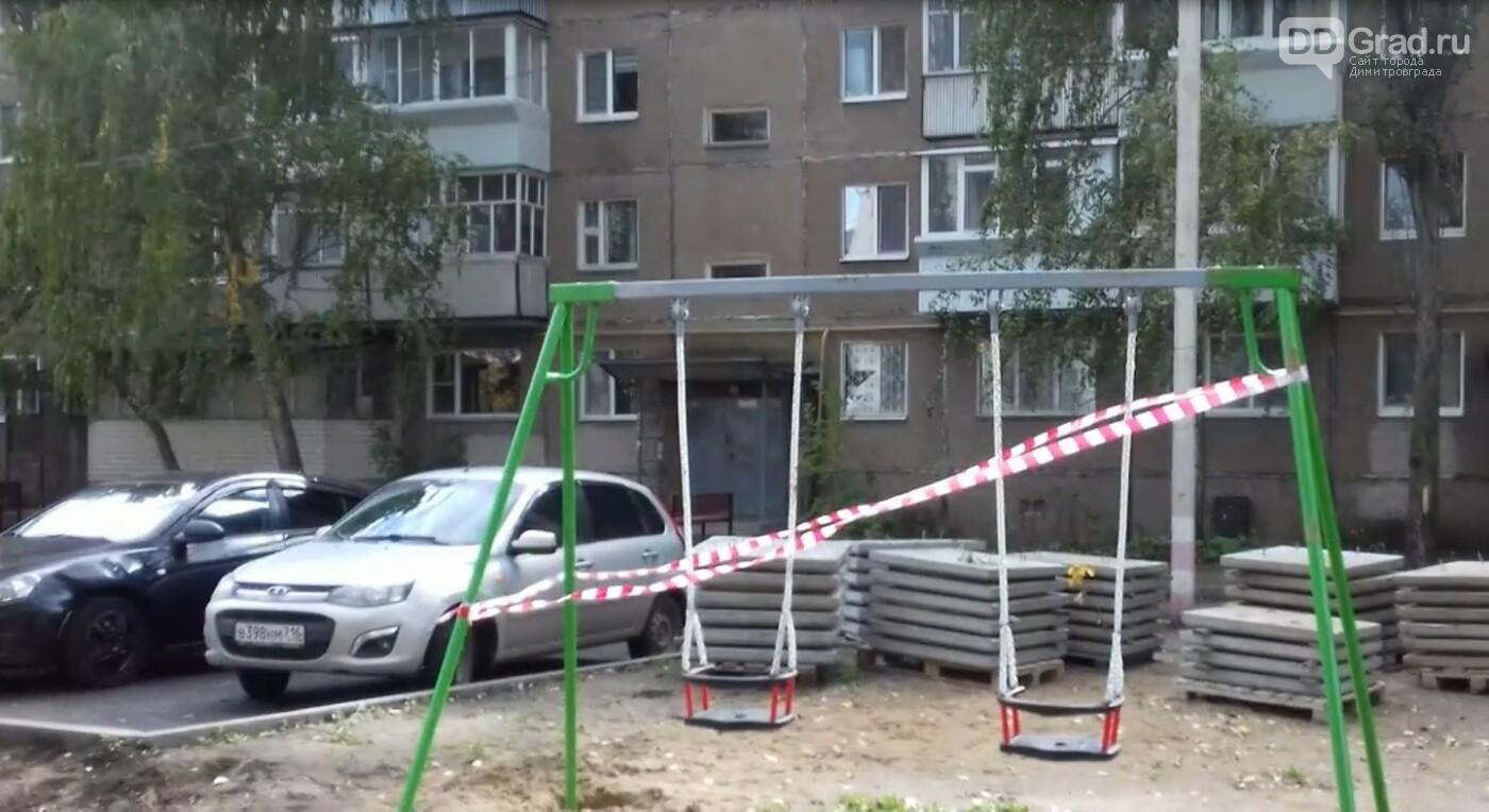 В Димитровграде появится новая детская площадка, фото-2