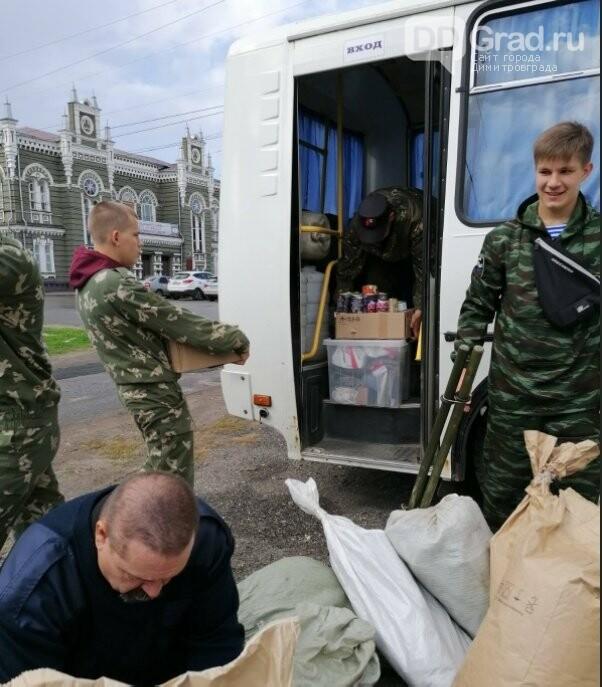 Димитровградские поисковики отправились в новую экспедицию, фото-1