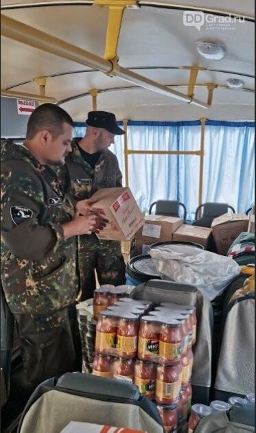 Димитровградские поисковики отправились в новую экспедицию, фото-2