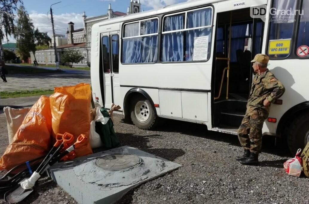 Димитровградские поисковики отправились в новую экспедицию, фото-4