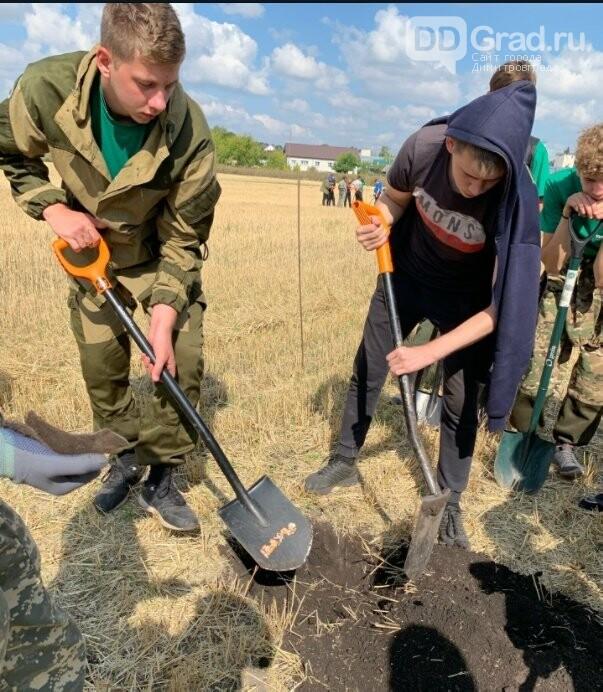 Димитровградские поисковики отправились в новую экспедицию, фото-3