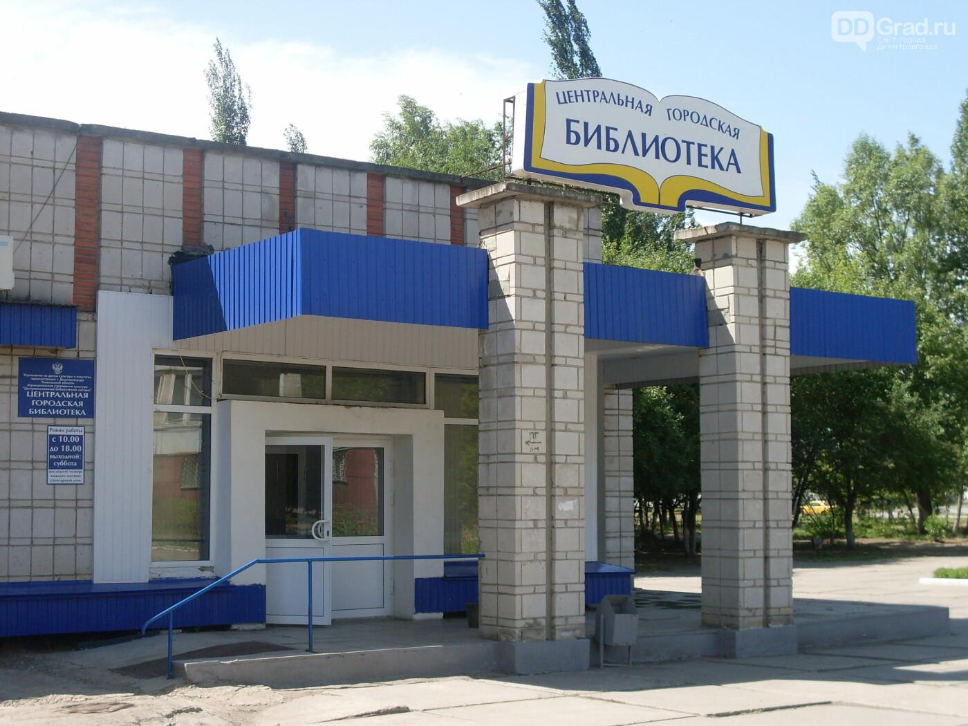 18 сентября, впервые в Димитровграде, пройдёт «Ночь литературы», фото-2