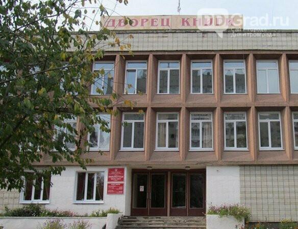18 сентября, впервые в Димитровграде, пройдёт «Ночь литературы», фото-3