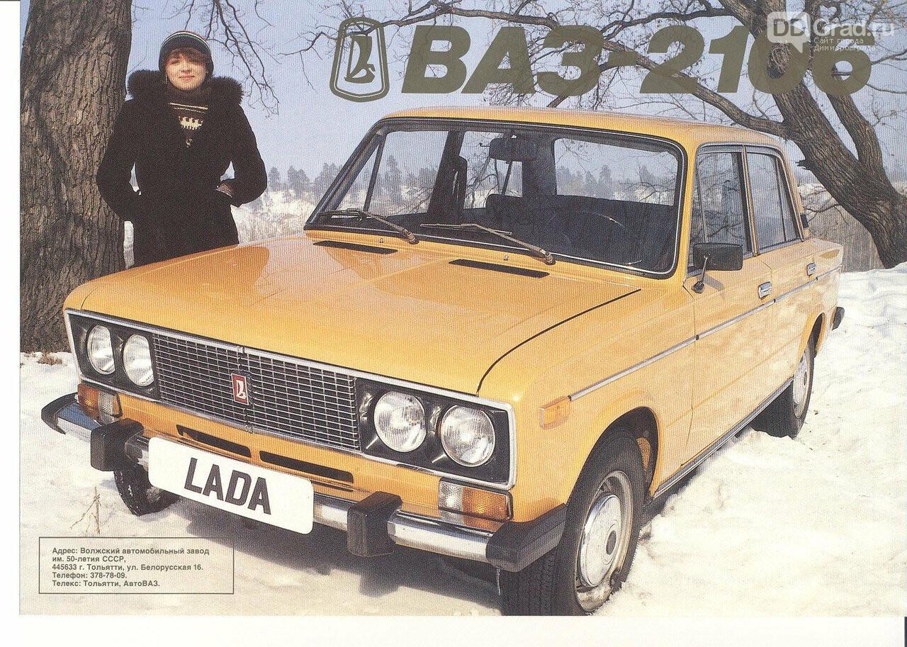 Названы топ-10 самых распространённых автомобилей на российских дорогах, фото-2