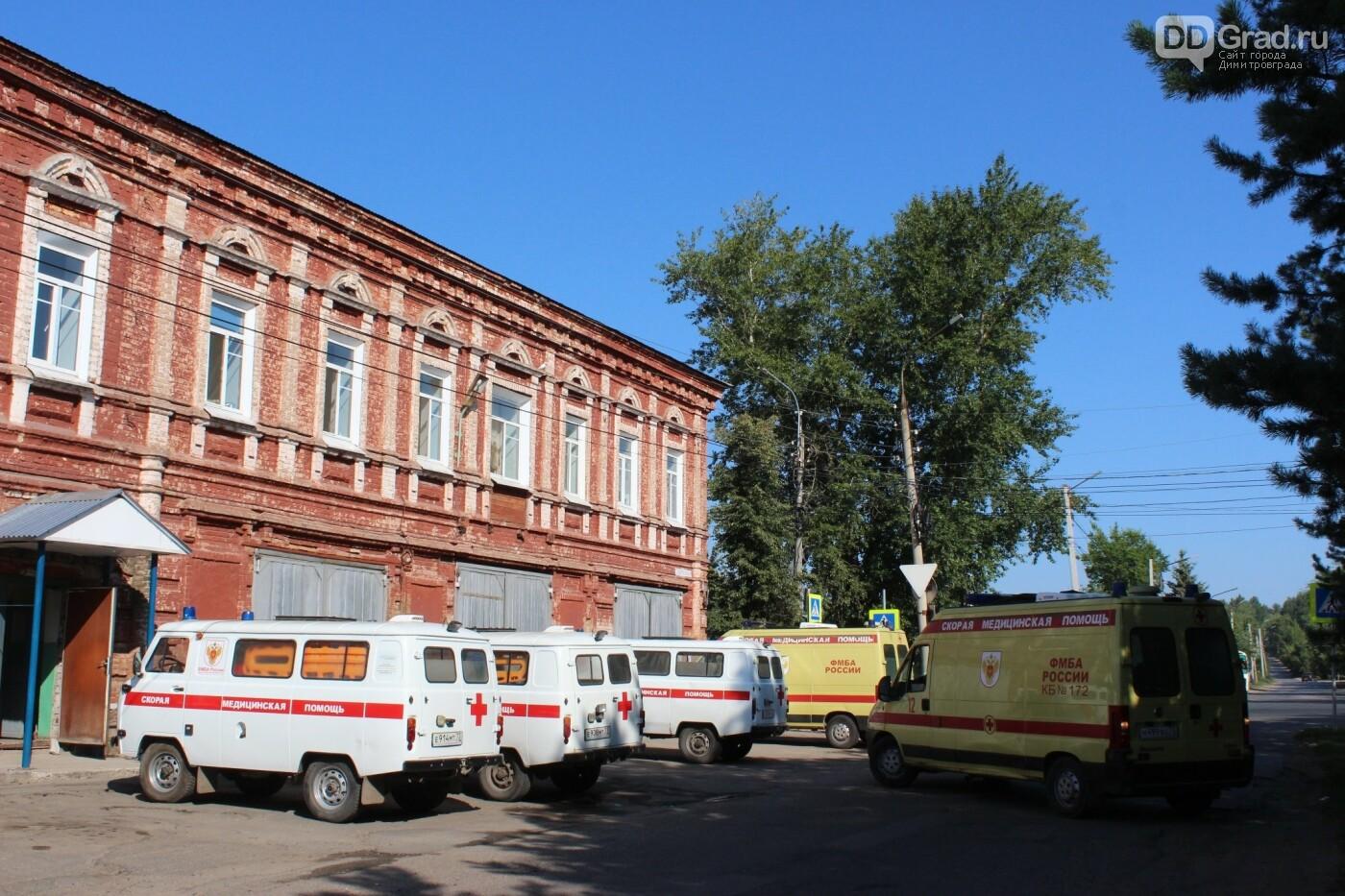 В Димитровграде переезжает городская Станция скорой медицинской помощи , фото-3