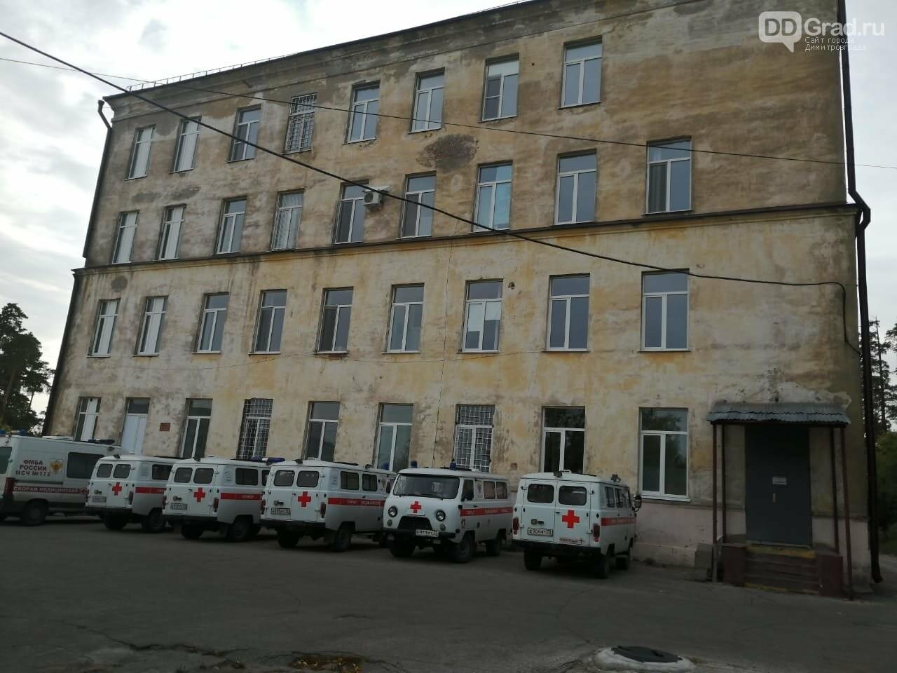 В Димитровграде переезжает городская Станция скорой медицинской помощи , фото-2