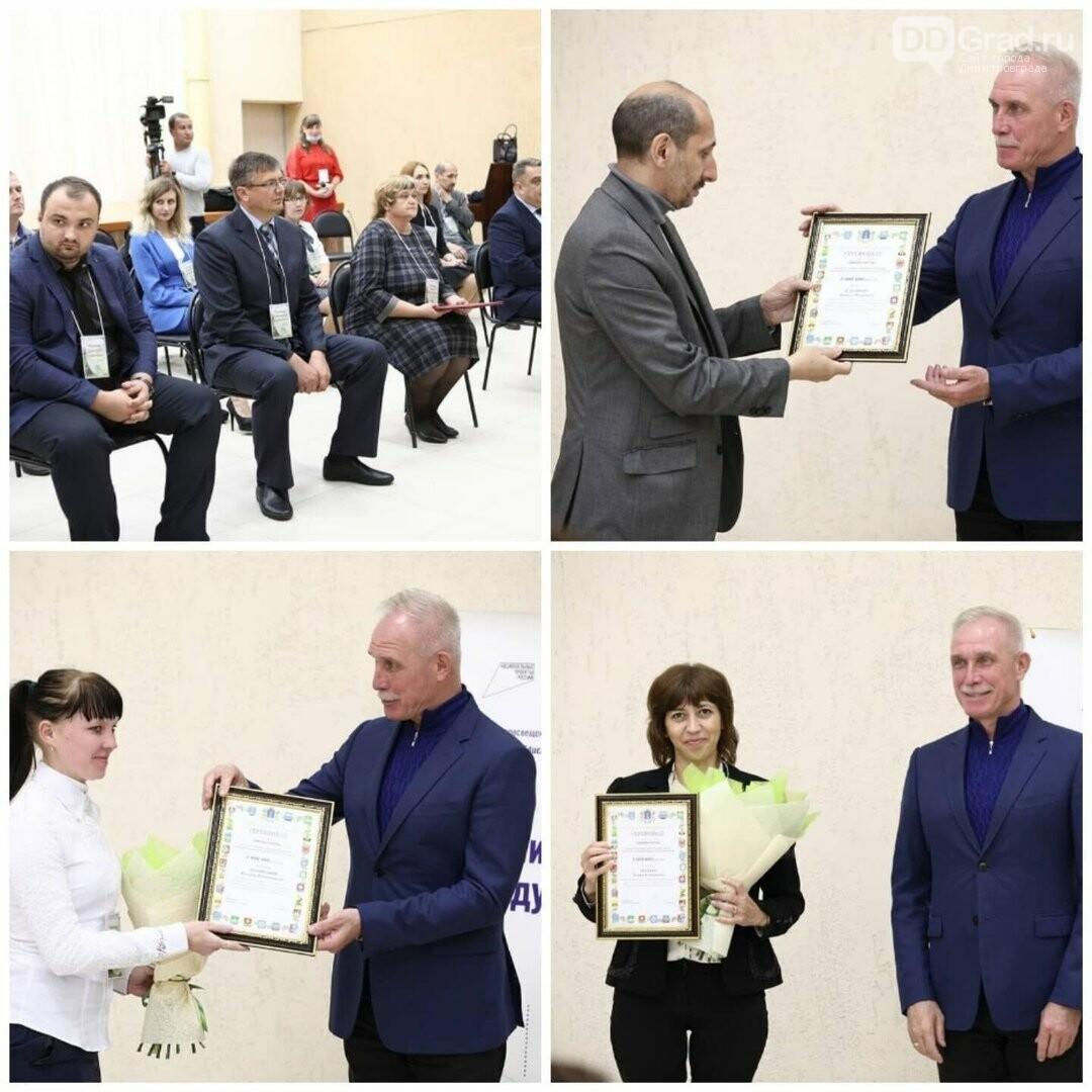 17 педагогов из Ульяновской области стали победителями федеральной программы «Земский учитель», фото-1