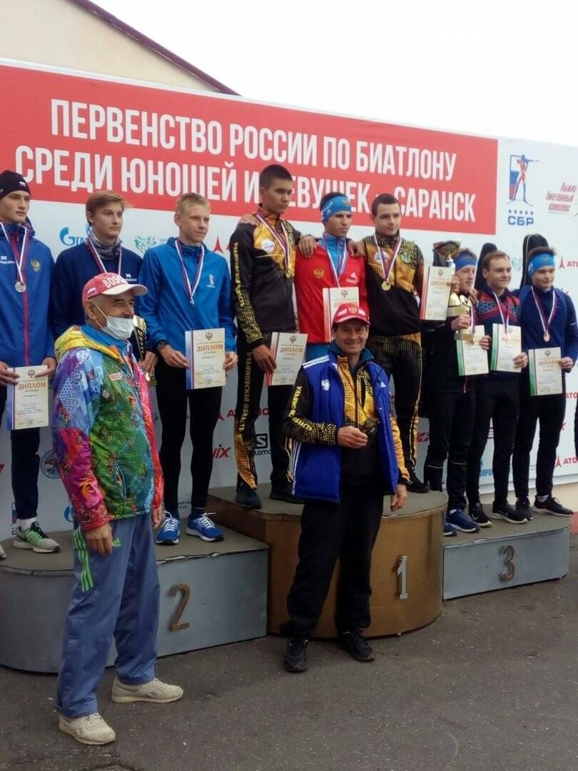Димитровградские биатлонисты успешно выступают на соревнованиях в Саранске, фото-1