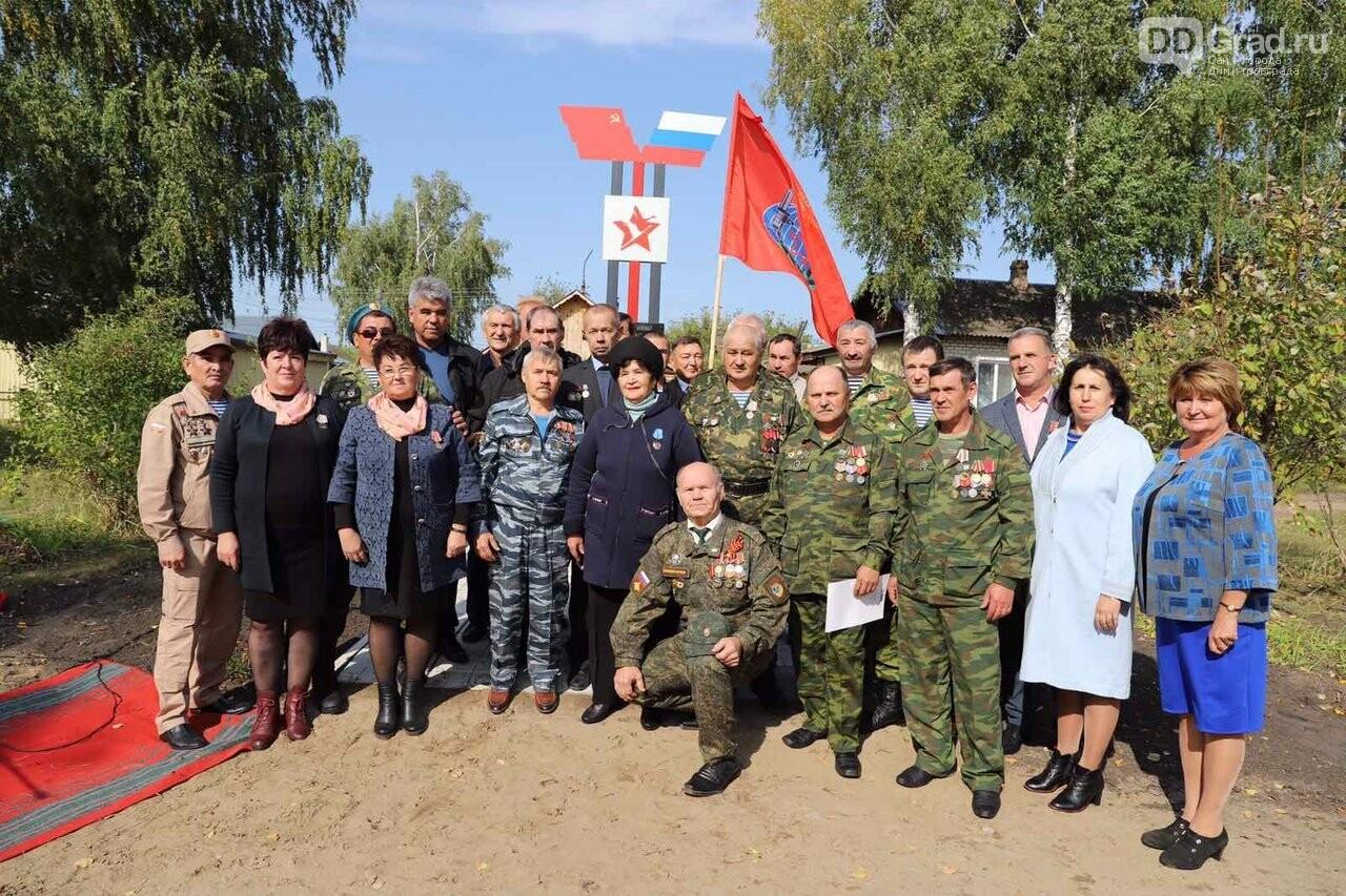В Новочеремшанске установили стелу в память о погибших , фото-1