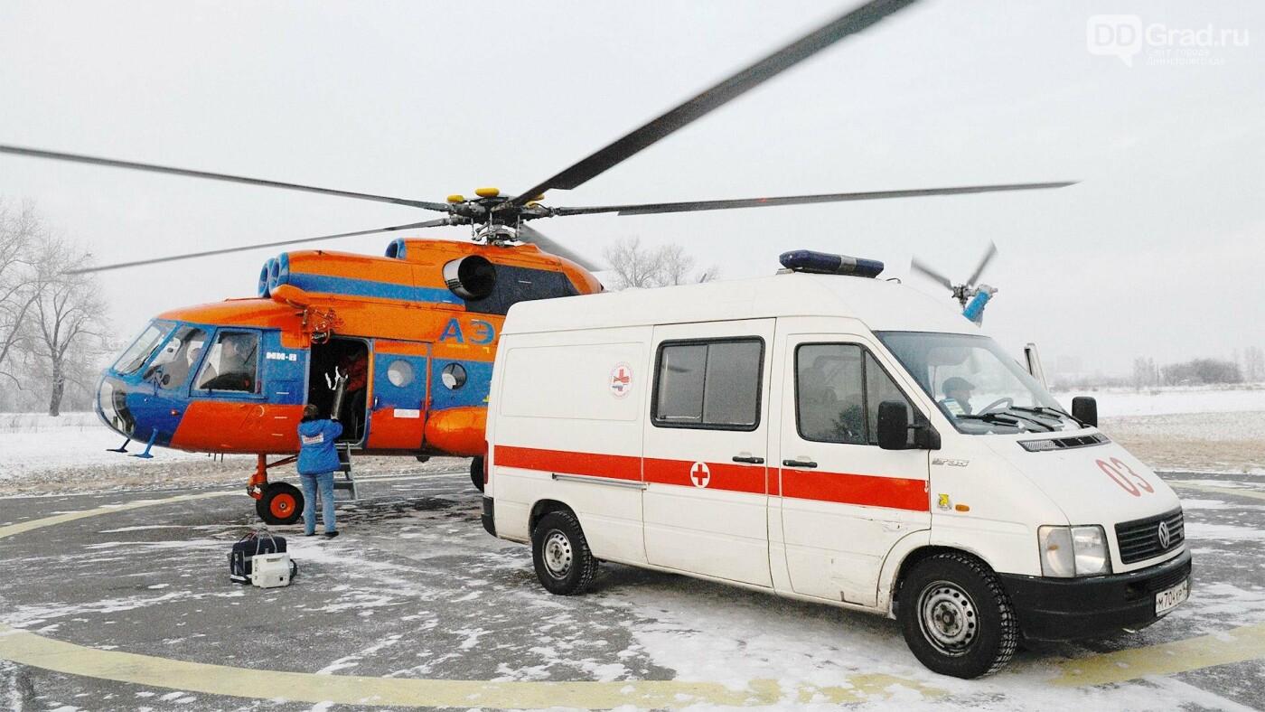 В Ульяновской области появится транспортная авиация, фото-1
