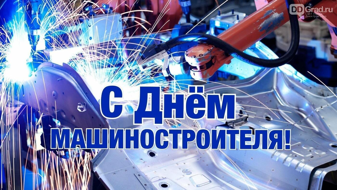 Сегодня 27 сентября в России отмечается День машиностроителя, фото-1