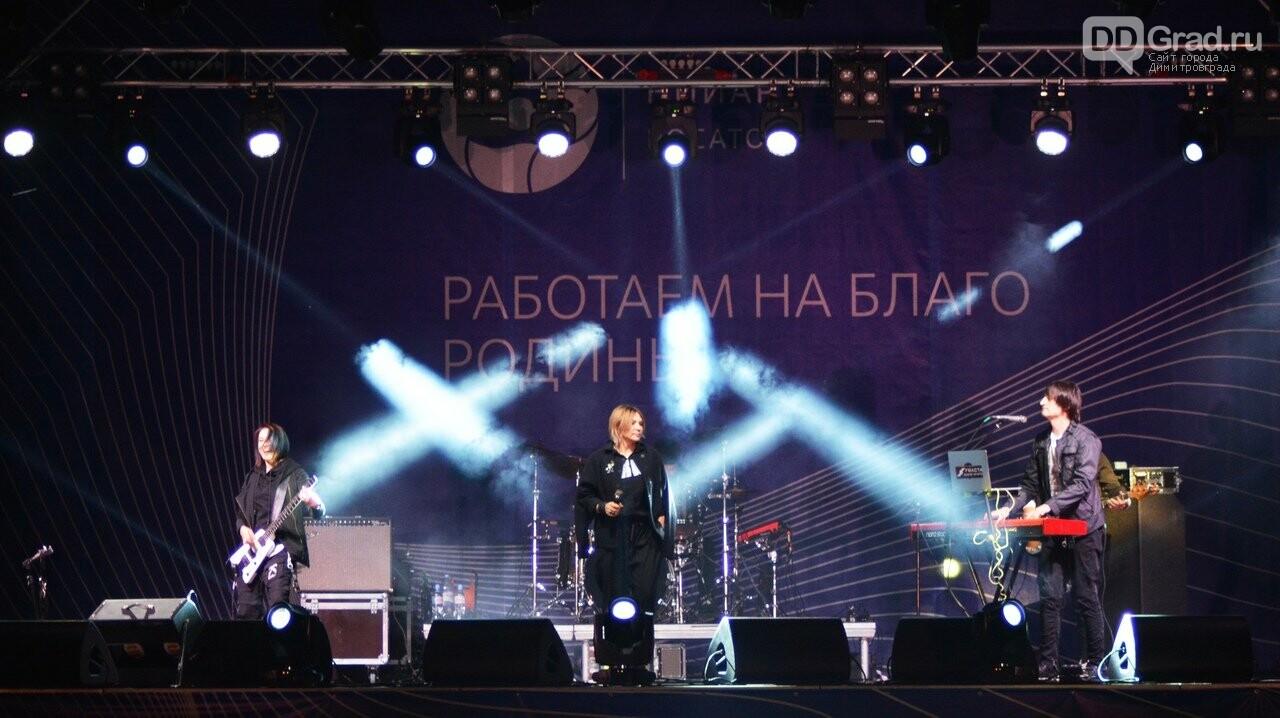 В Димитровграде отметили 75-летия атомной отрасли , фото-2