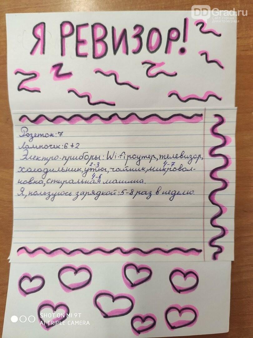 Димитровградский Лицей № 25 присоединился к Всероссийскому фестивалю #ВместеЯрче, фото-2