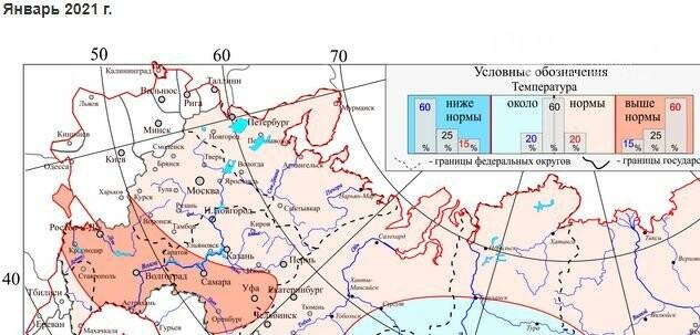 Метеорологи обещают тёплую зиму на территории Ульяновской области, фото-4