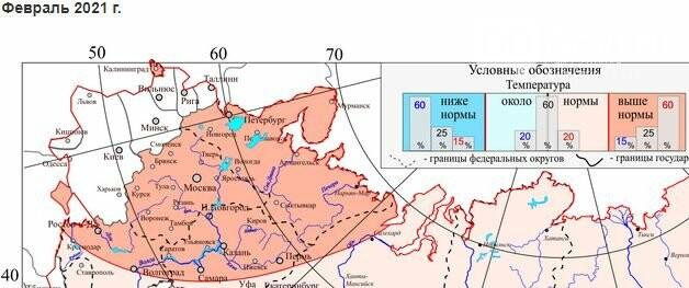 Метеорологи обещают тёплую зиму на территории Ульяновской области, фото-5