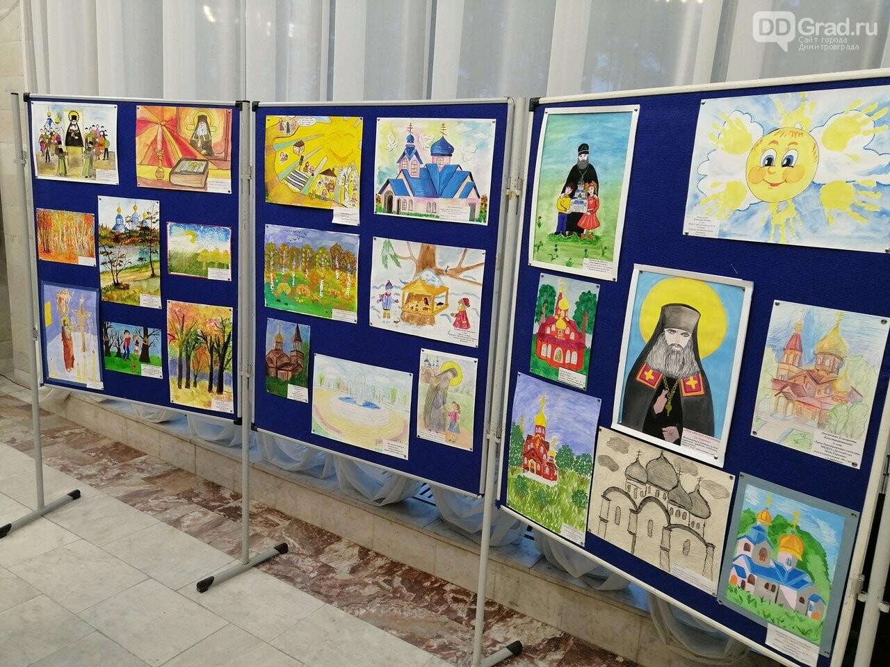 Димитровградцев приглашают принять участие в конкурсах, посвящённых канонизации архимандрита Гавриила, фото-1