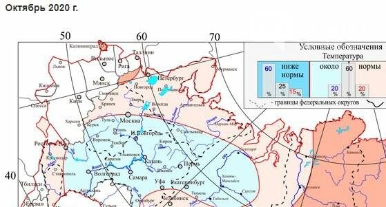 Метеорологи обещают тёплую зиму на территории Ульяновской области, фото-1