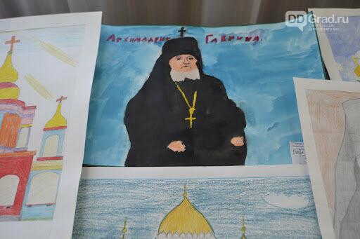 Димитровградцев приглашают принять участие в конкурсах, посвящённых канонизации архимандрита Гавриила, фото-2