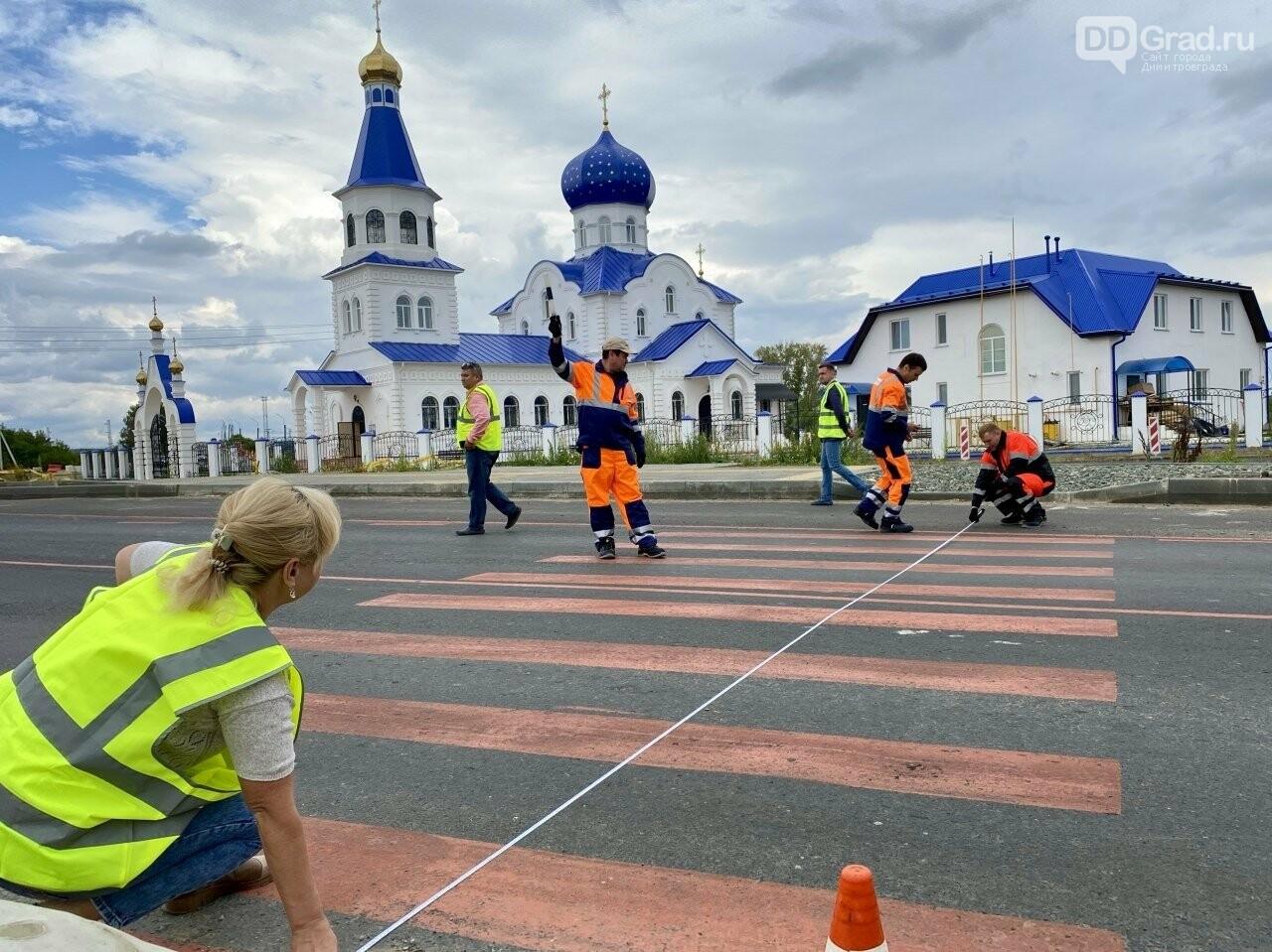 В Ульяновской области подвели предварительные итоги проекта создания безопасной дорожной сети, фото-1