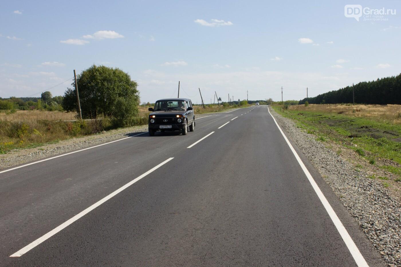 В Ульяновской области подвели предварительные итоги проекта создания безопасной дорожной сети, фото-3