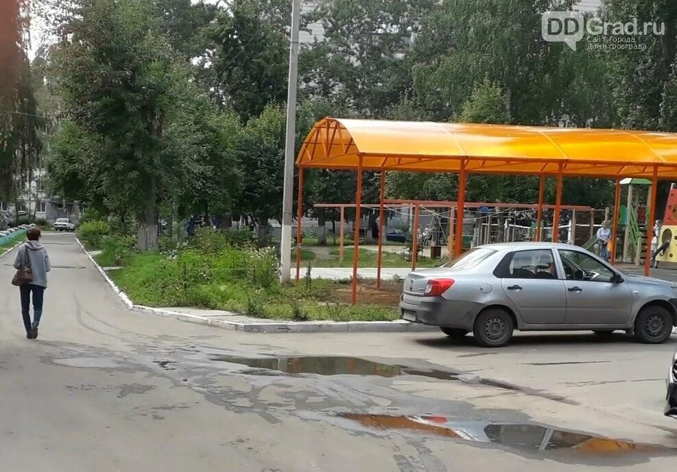 Реализация проекта «Жилье и городская среда-2020» в Ульяновской области выходит на финишную прямую, фото-6
