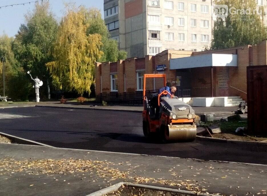 Реализация проекта «Жилье и городская среда-2020» в Ульяновской области выходит на финишную прямую, фото-4