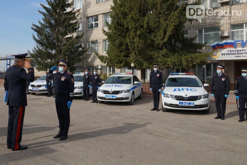Автопарк дорожно-патрульной службы Димитровграда пополнился новыми автомобилями, фото-1