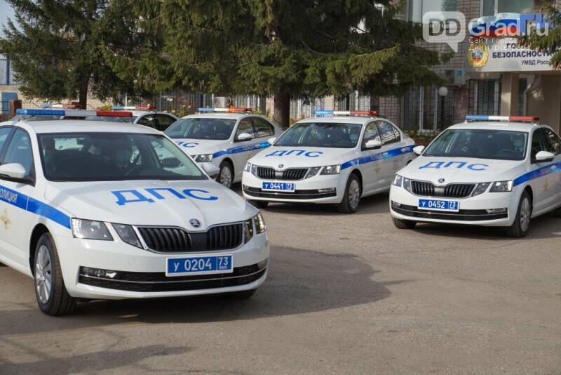 Автопарк дорожно-патрульной службы Димитровграда пополнился новыми автомобилями, фото-3