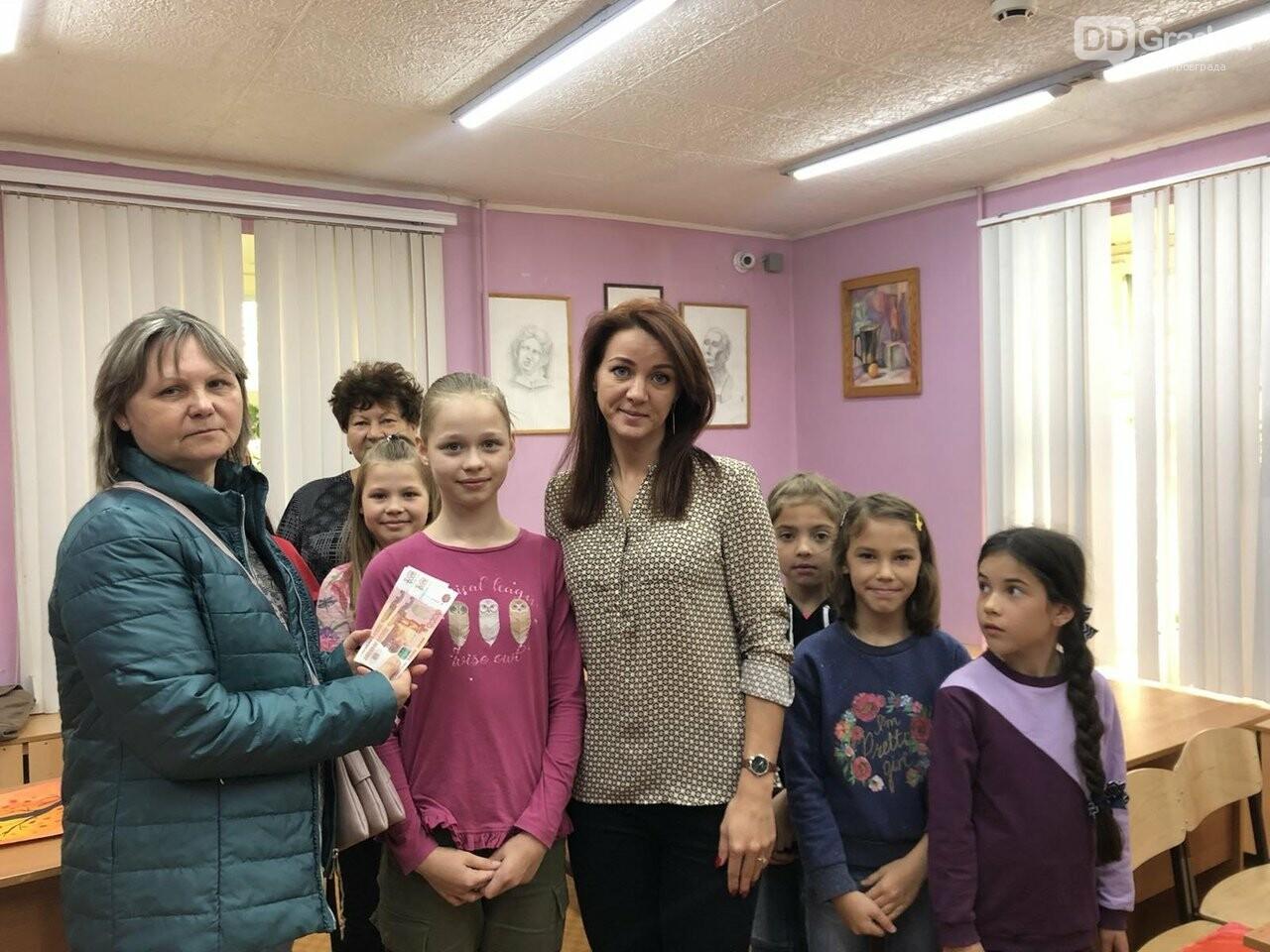 Ученица Дома детского творчества получила именную стипендию Никаса Сафронова , фото-1