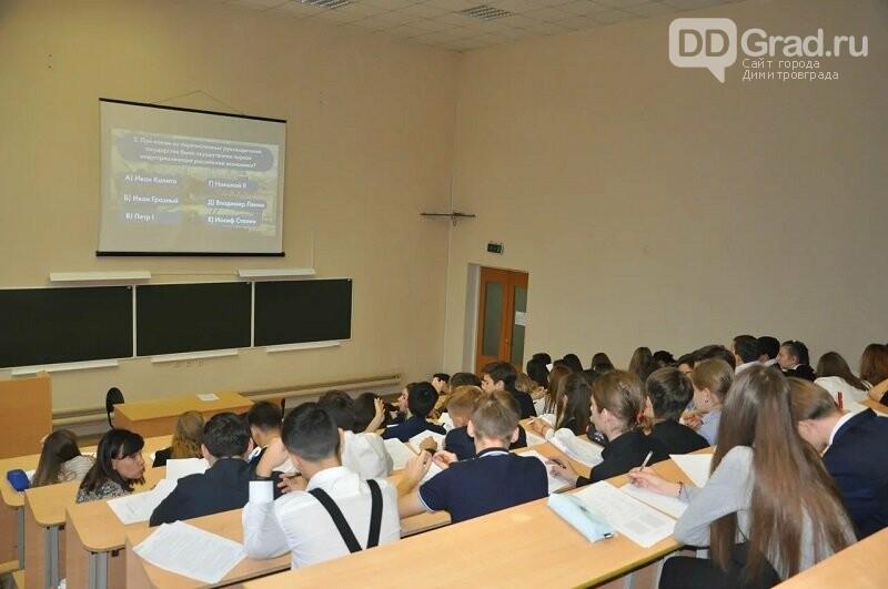 Димитровградцы напишут «Всероссийский экономический диктант» в онлайн режиме, фото-2