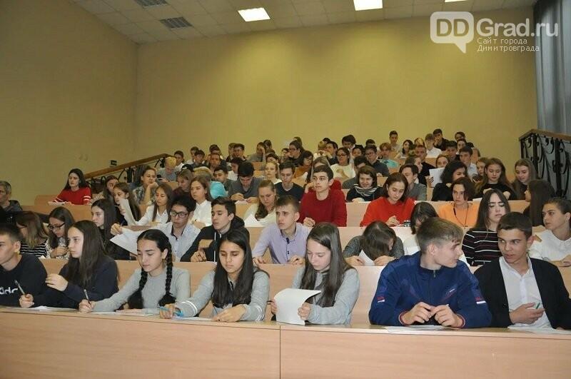 Димитровградцы напишут «Всероссийский экономический диктант» в онлайн режиме, фото-1