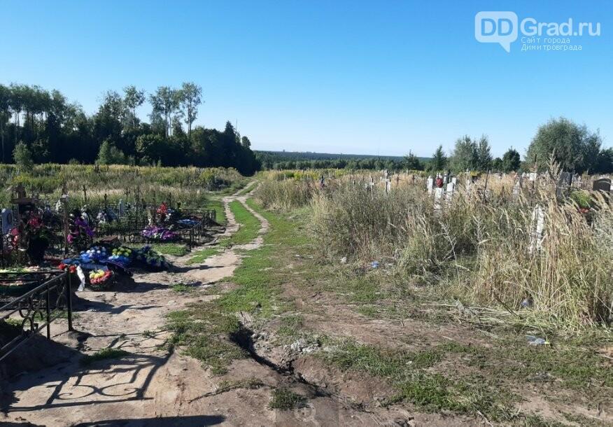 В Димитровграде будут продолжать хоронить умерших на кладбище посёлка Дачный, фото-6