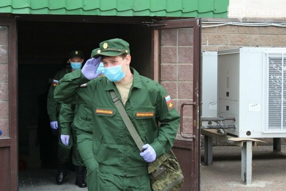Призыв на военную службу проведут с учётом сложной эпидобстановки, фото-1