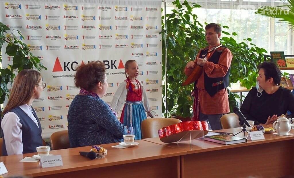 Две ученицы из Димитровграда стали победительницами в конкурсе «Аленький цветочек», фото-1