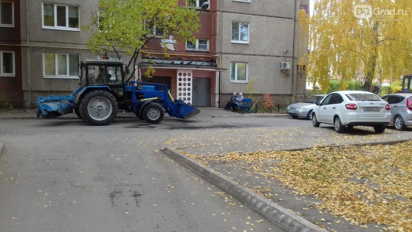 В Димитровграде приступили к ремонту внутриквартальных дорог, фото-6