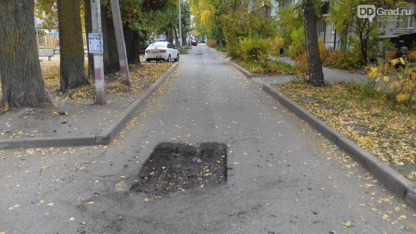 В Димитровграде приступили к ремонту внутриквартальных дорог, фото-3