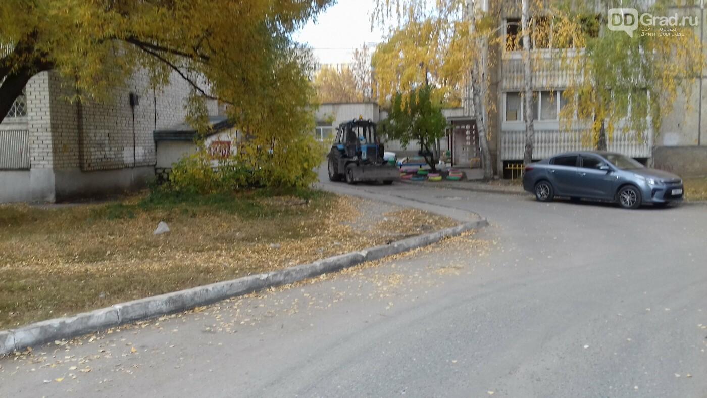 В Димитровграде приступили к ремонту внутриквартальных дорог, фото-1