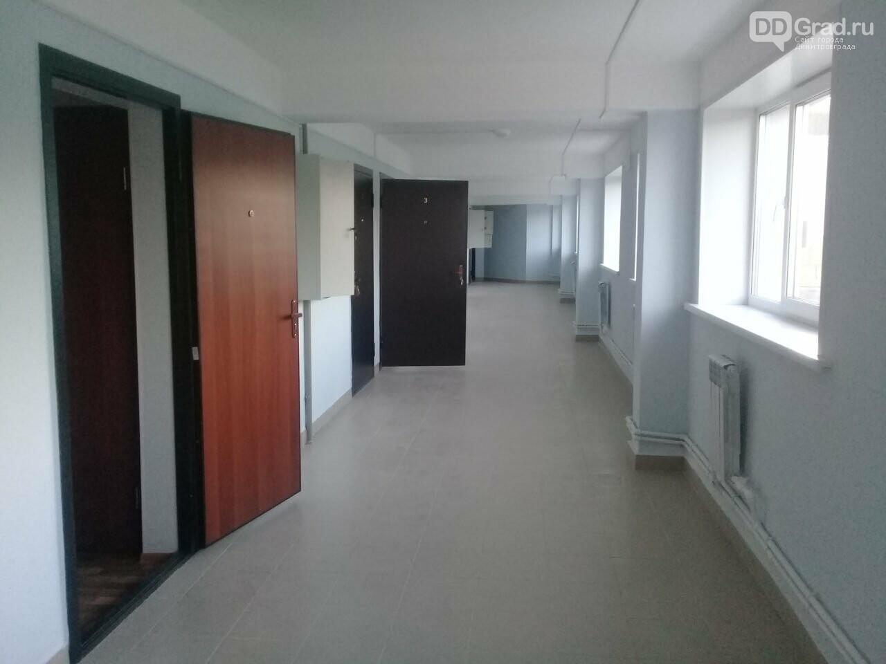 В 2020 году, в Димитровграде будет сдан дом для сирот, фото-2