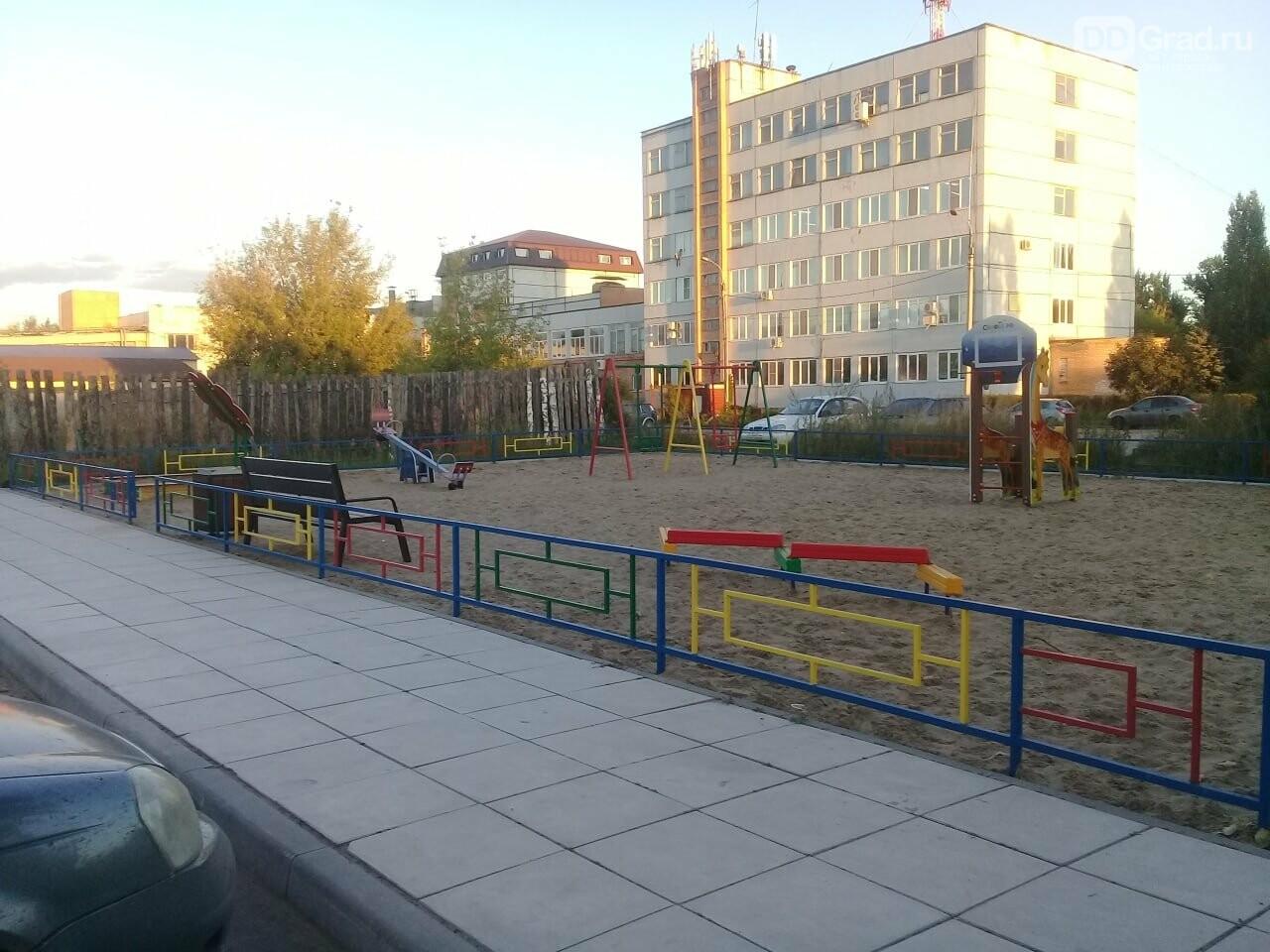 В 2020 году, в Димитровграде будет сдан дом для сирот, фото-1