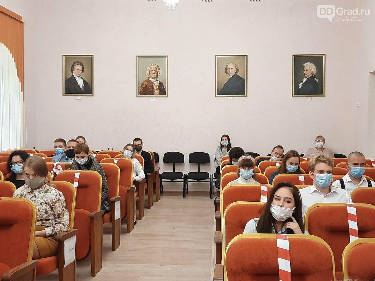 Димитровградский музыкальный колледж открылся после ремонта, фото-1